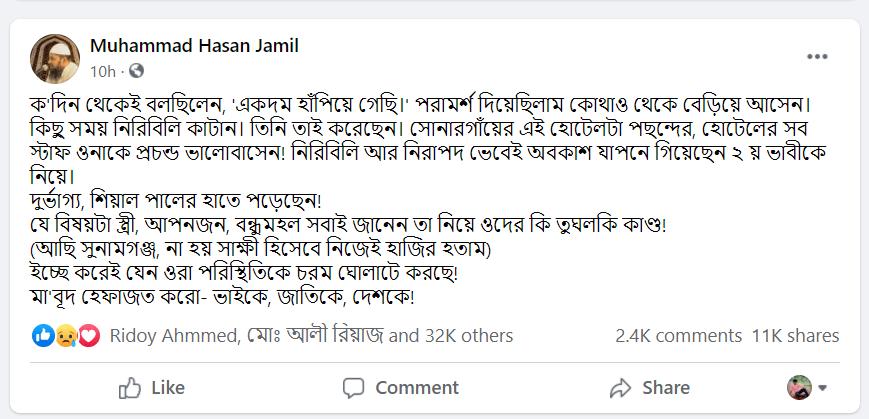 Muhammad Hasan Jamil